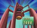 Beetron3SpiderBase-JP-Anime-GX-NC.png