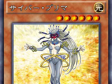 Episode Card Galleries:Yu-Gi-Oh! ARC-V - Episode 103 (JP)