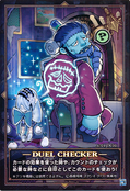 DuelChecker-AT04-JP