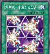 ElegantEgotist-JP-Anime-DM-2