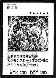 GenesisDragon-JP-Manga-GX