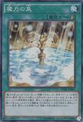 MagicalSpring-DUEA-JA-SR