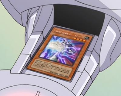 File:MagnetWarriorΩ--JP-Anime-GX.png