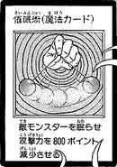 MesmericControl-JP-Manga-DM