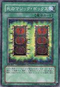MysticBox-DT04-JP-DNPR-DT