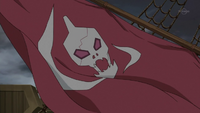 Prince Vector's Emblem