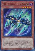 RaidraptorTributeLanius-SPWR-JP-SR