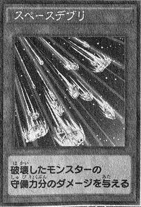 SpaceDebris-JP-Manga-DY