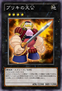 TinArchduke-JP-Anime-ZX