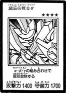 AlphatheMagnetWarrior-JP-Manga-DM