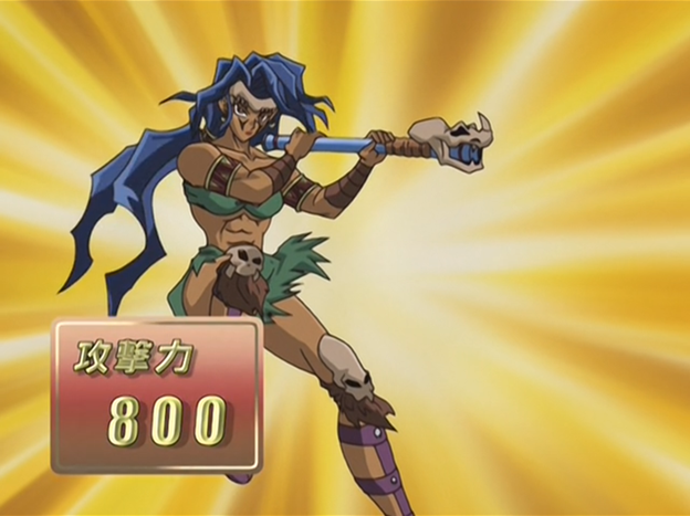 File:AmazonessBlowpiper-JP-Anime-GX-NC.png