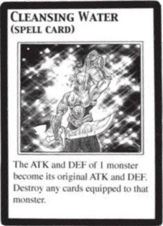 File:CleansingWater-EN-Manga-GX.png