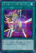 DarkBurningAttack-15AX-JP-ScR
