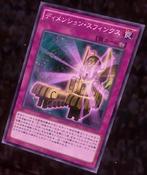 DimensionSphinx-JP-Anime-MOV3