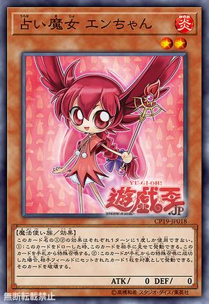 FortuneFairyEn-CP19-JP-OP