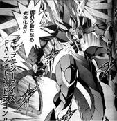 GalaxyEyesFullArmorPhotonDragon-JP-Manga-ZX-NC