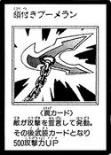 KunaiwithChain-JP-Manga-DM