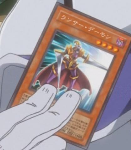 File:LancerArchfiend-JP-Anime-5D.png