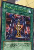 MagicalDimension-JP-Anime-GX