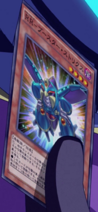 RaidraptorBoosterStrix-JP-Anime-AV