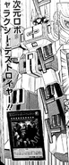 SuperdimensionalRobotGalaxyDestroyer-JP-Manga-DZ-NC