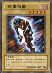 TheEarlofDemise-JP-Anime-DM