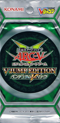 V Jump Edition Pendulum Victory Pack
