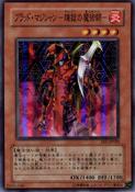 BlastMagician-FET-JP-SR