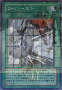 DBurst-JP-Anime-GX