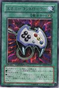 EnemyController-DT03-JP-DRPR-DT