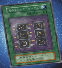 MysticBox-JP-Anime-DM