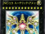 New Order 13: Etheric Amon