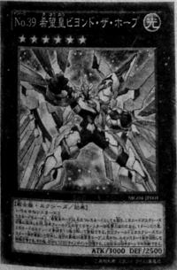 Number39UtopiaBeyond-JP-Manga-DZ