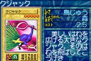 Peacock-GB8-JP-VG