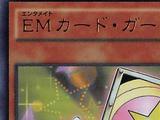 Performapal Card Gardna