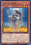 ShiranuiSolitaire-TDIL-JP-R