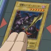 Swordstalker-JP-Anime-DM