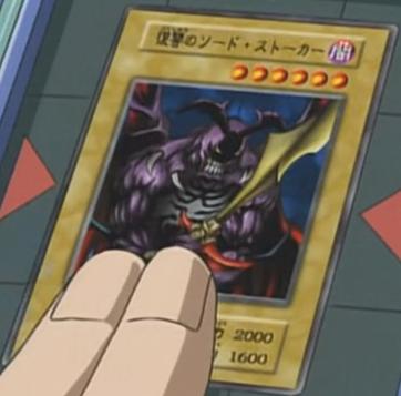 File:Swordstalker-JP-Anime-DM.png