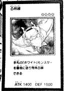 File:WhiteStingray-JP-Manga-AV.png
