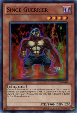 File:ApeFighter-YDT1-FR-SR-UE.png
