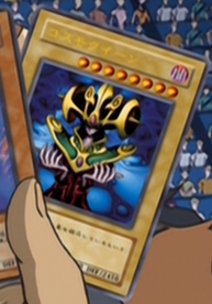 File:CosmoQueen-JP-Anime-GX.png
