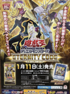 ETCO-Poster-JP