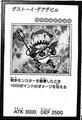 FrightfurDareDevil-JP-Manga-AV.png