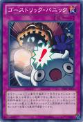 GhostrickScare-SHSP-JP-C