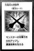 HauntedLance-JP-Manga-AV
