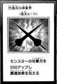 HauntedLance-JP-Manga-AV.png