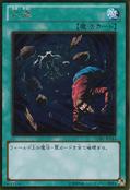HeavyStorm-GDB1-JP-GUR