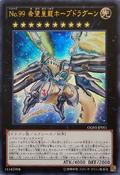 Number99UtopicDragon-OG03-JP-UR