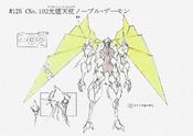NumberC102ArchfiendSeraph-JP-Anime-ZX-ConceptArt