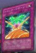 ShockReborn-JP-Anime-5D